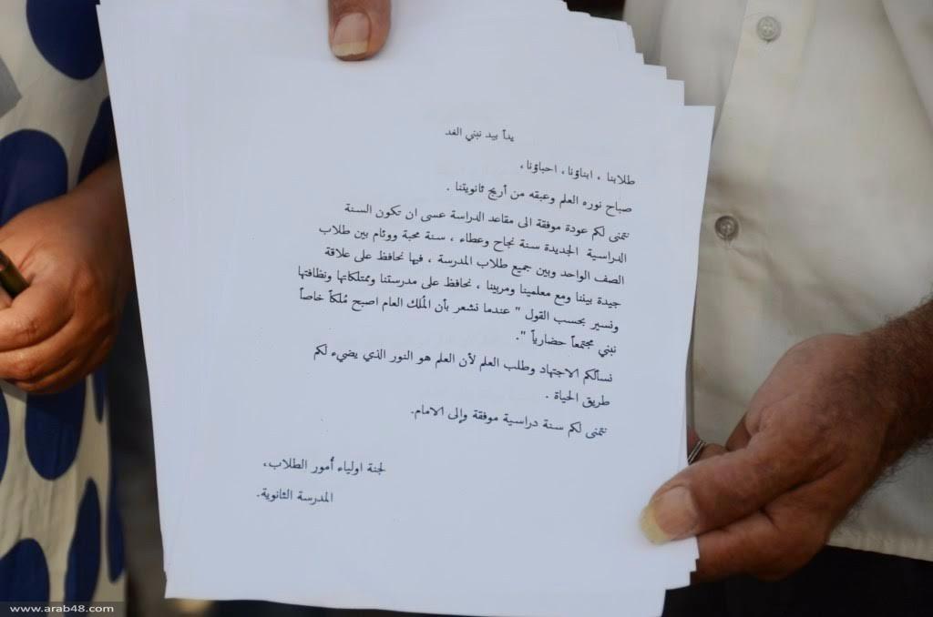أبو سنان: عودة أربعة آلاف طالب إلى مقاعد الدراسة