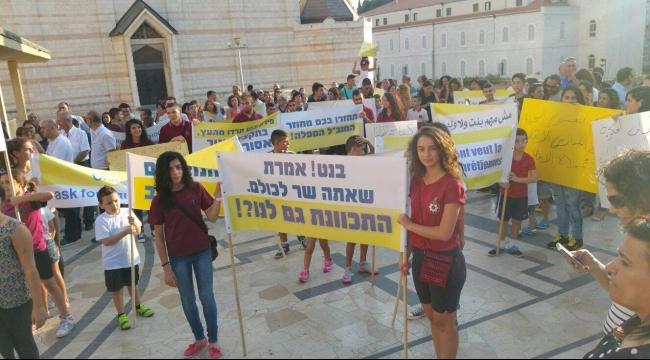 الكلية الأرثوذكسية في حيفا تنهي الإضراب