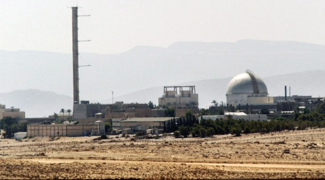 إسرائيل تضغط على مصر لوقف مساعيها ضد برنامجها النووي