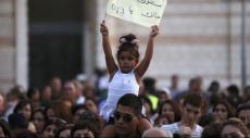 اتحاد لجان أولياء أمور الطلاب: المدارس الأهلية ليست لوحدها