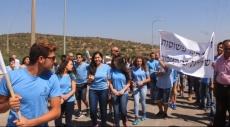 عيلبون: مظاهرة لدعم المدارس الأهلية