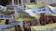 تواصل الإضراب في المدارس الأهلية لليوم الثاني