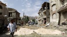 اليمن: مقتل وإصابة العشرات في مواجهات عنيفة في تعز