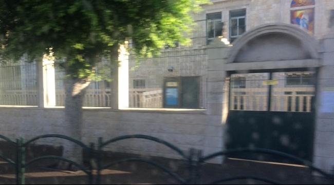 حيفا: عودة ما يقارب 700 طالب إلى الأرثوذكسية