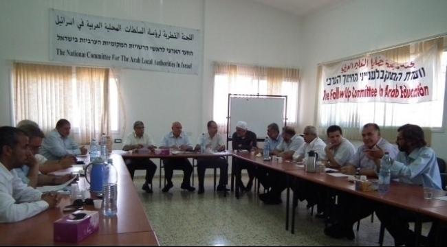 لجنة المتابعة تطالب برد التماس عمران خطيب