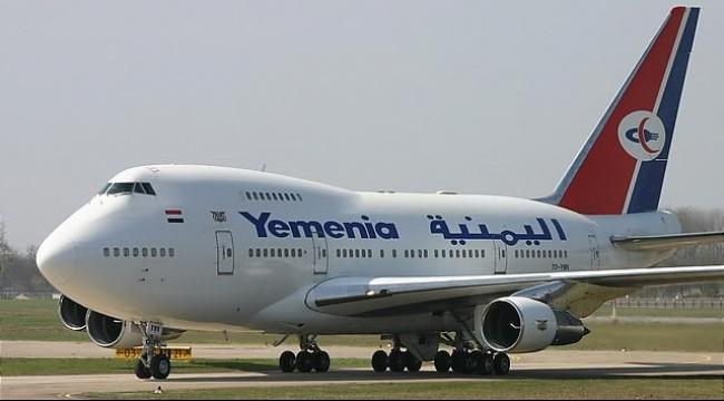 رحلة طيران من القاهرة لصنعاء بعد توقف لمدة شهر