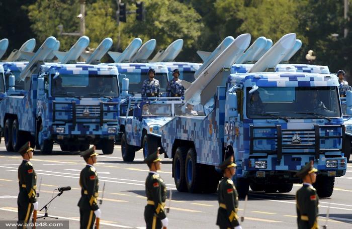 (بالصور) الصين: عرض عسكري ضخم وصواريخ مدمرة لحاملات الطائرات