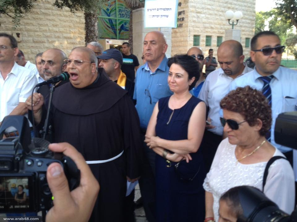 تظاهرة في الرملة دعمًا لإضراب المدارس الأهلية