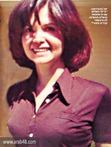 """""""ياعيل"""" - عميلة الموساد ببيروت التي تجسست على قادة المنظمة"""