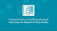 """صدور النسخة العربية لكتاب """"علم النفس السياسي"""""""