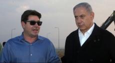 أكونيس يستقيل بعد معارضة نتنياهو لبند منع التعبير عن الرأي