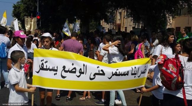 اللجنة القطرية تدعو لاجتماع استثنائي لبحث إضراب المدارس الأهلية