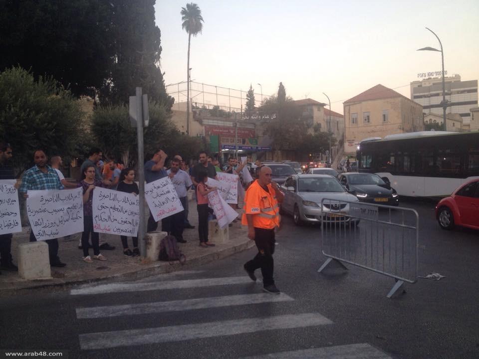 ريغيف تلغي زيارتها للناصرة... والعشرات يتظاهرون ضدّها