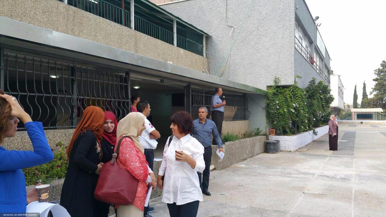 عرعرة: انتظام الدراسة في الثانوية بعد تعليق الإضراب