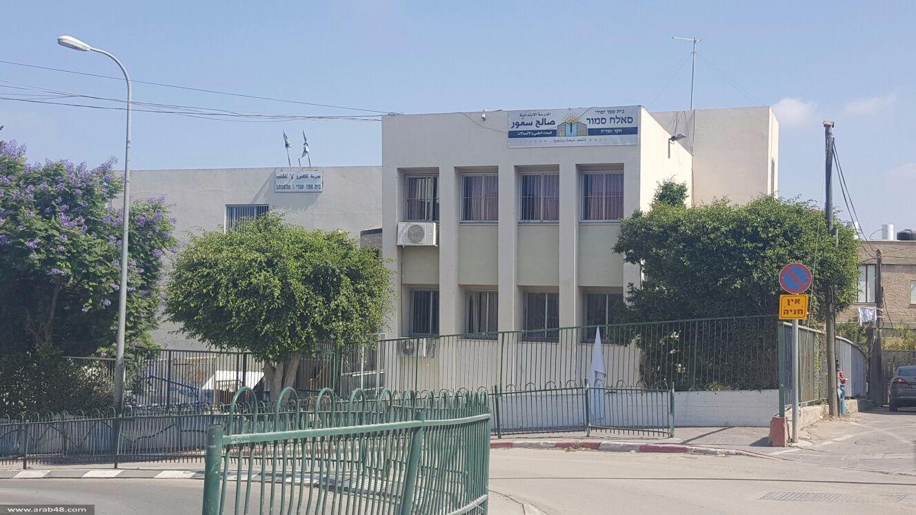 شفاعمرو والمنطقة تلتزم بالإضراب تضامنا مع المدارس الأهلية