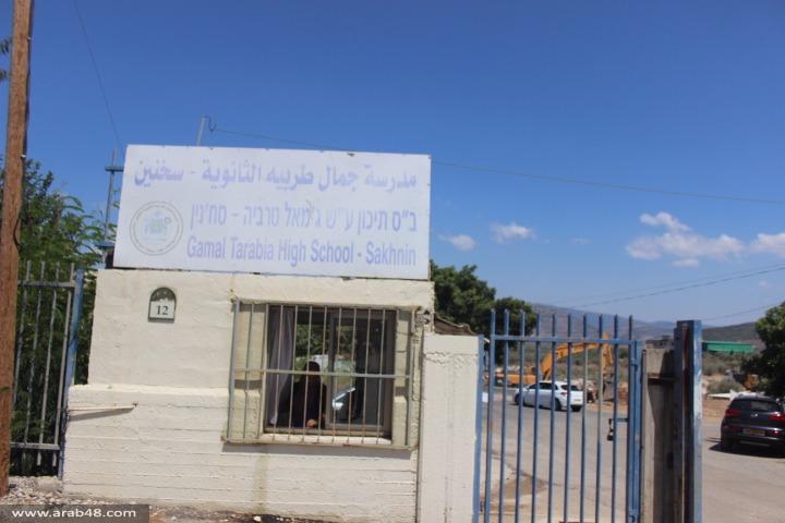 سخنين والبطوف: إضراب تضامني مع المدارس الأهلية