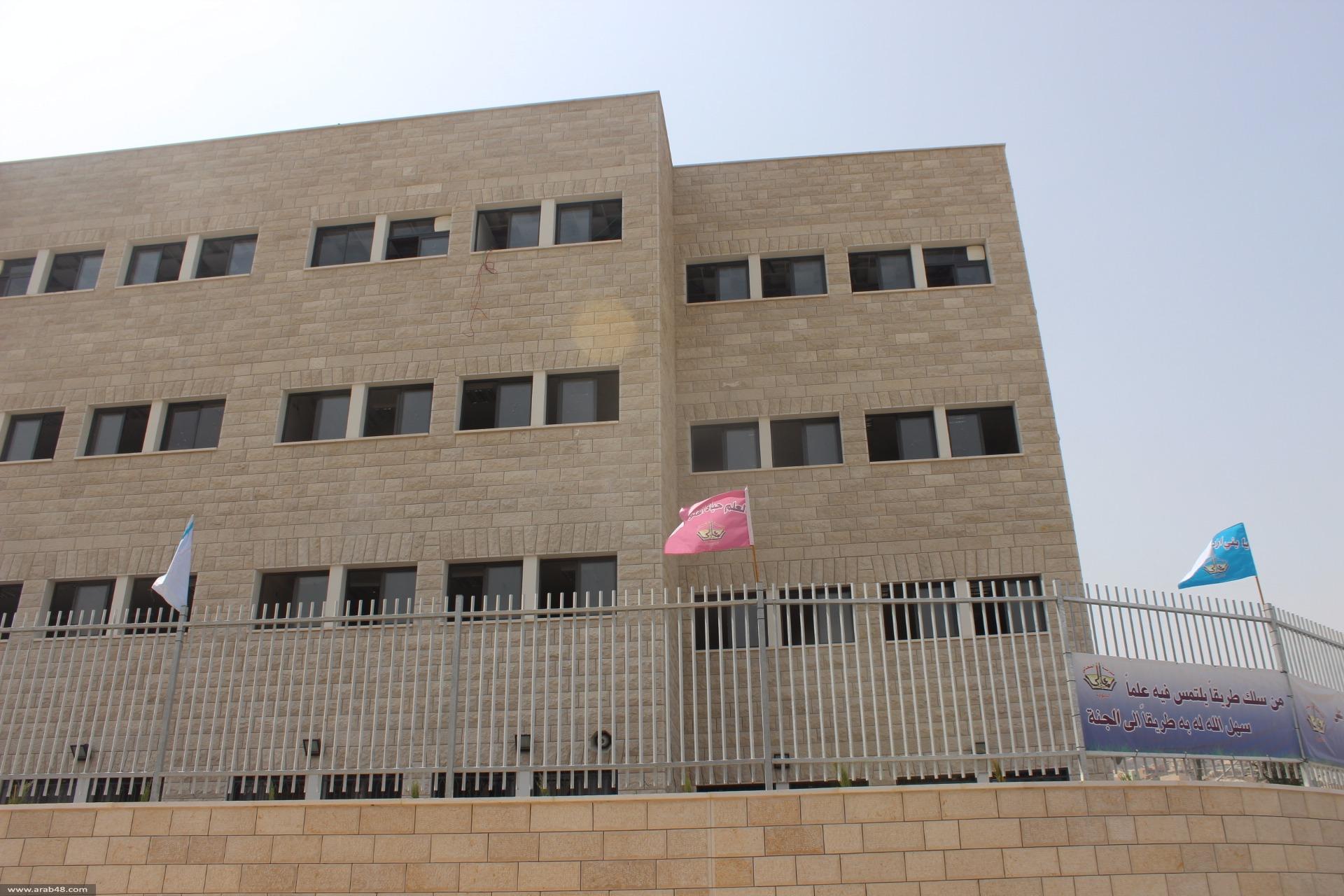 مدارس قرى منطقة الناصرة تتضامن مع المدارس الأهلية