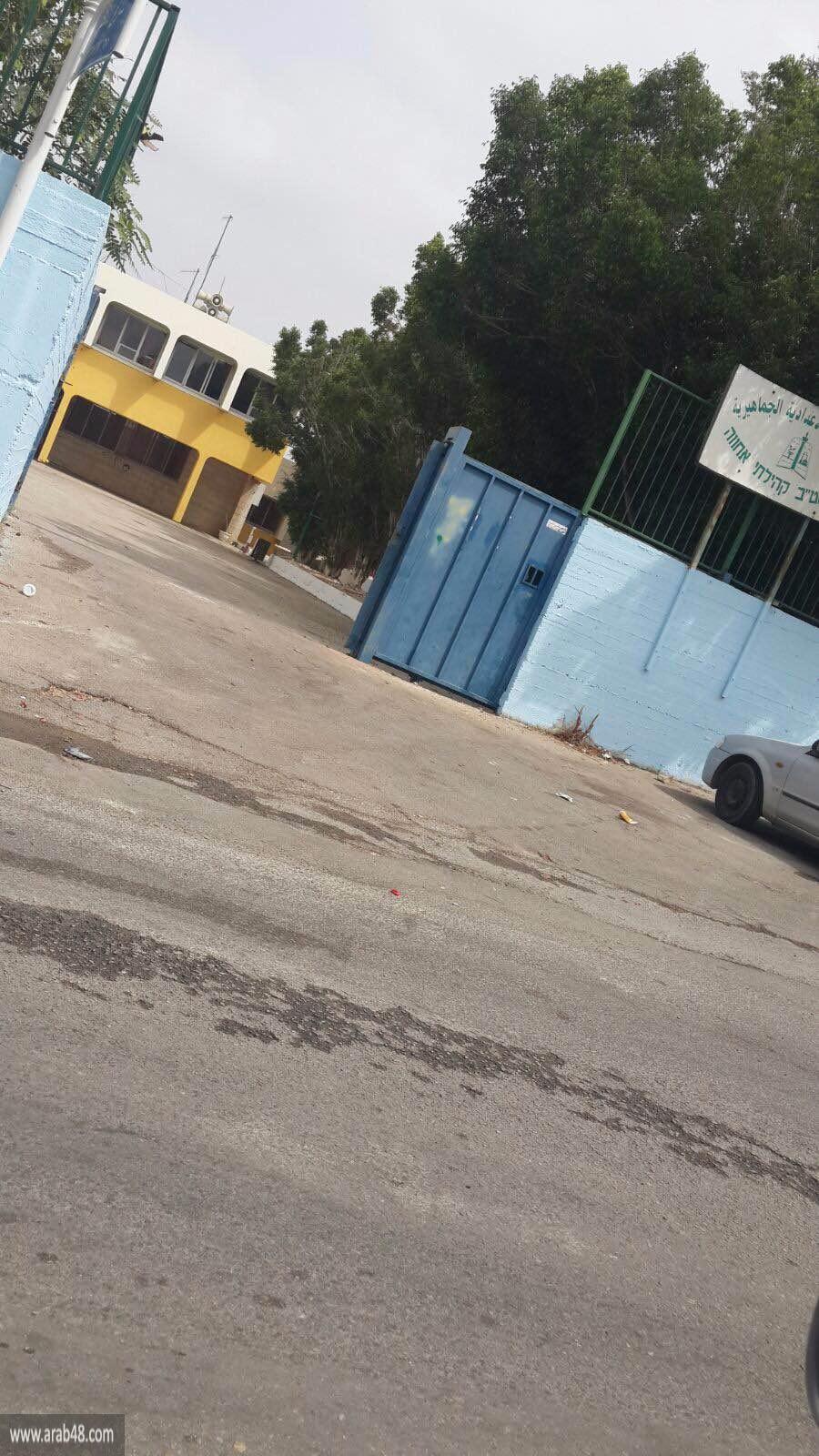 مدارس المثلث تلتزم بالإضراب التضامني مع المدارس الأهلية