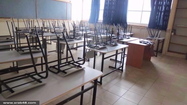النقب: إضراب شامل تضامنا مع المدارس الأهلية
