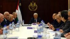 طلب لتأجيل انعقاد المجلس الوطني الفلسطيني