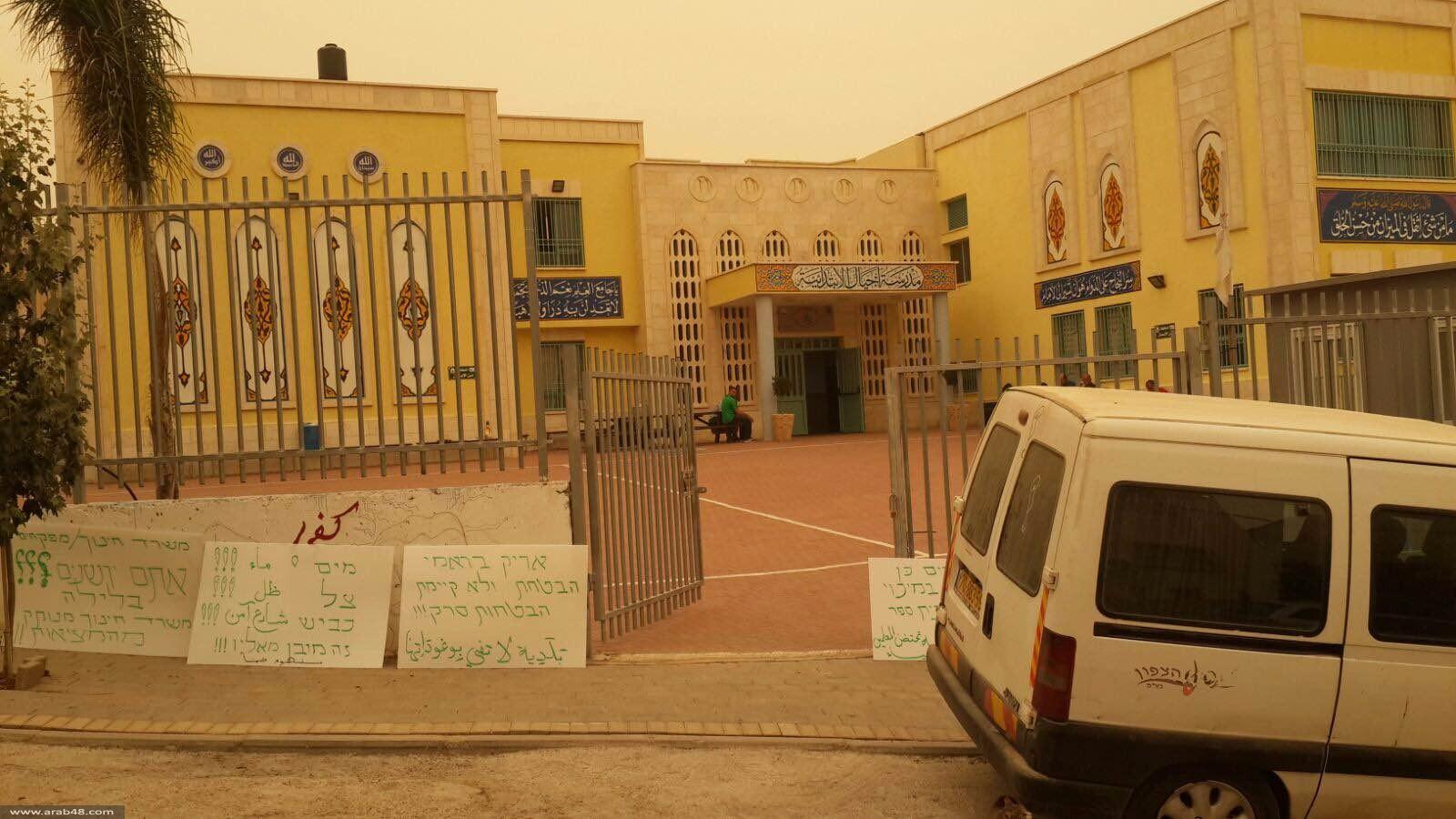 الطيبة: إعلان الإضراب المفتوح في ابتدائية أجيال