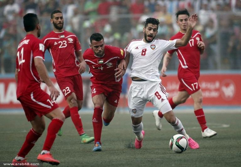 منتخبا فلسطين والإمارات يفترقان دون أهداف