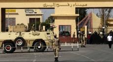 حماس: الفلسطينيون الأربعة لم تختطفهم جماعات مسلحة في مصر