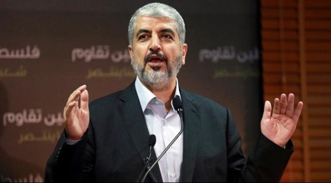 مشعل يدعو لتأجيل اجتمع المجلس الوطني الفلسطيني