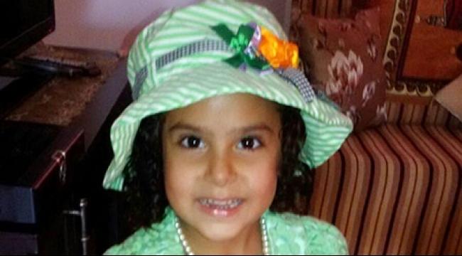 أم الفحم: العثور على الطفلة آية محاجنة