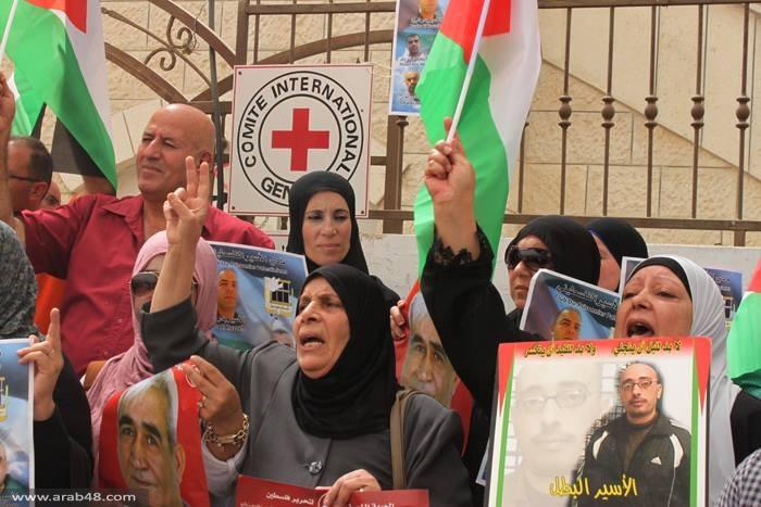 اعتصام تضامني مع الأسرى في نابلس