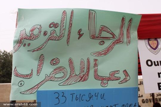 المدارس الأهليّة تنصب خيام الاعتصام الاحتجاجية