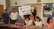 أهالي طلاب المدارس الأهلية يقتحمون اجتماع درعي والقطرية