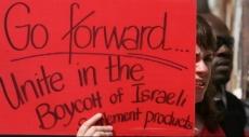 غضب إسرائيلي بعد قرار البرلمان الأوروبي وسم منتجات المستوطنات
