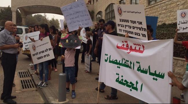 تظاهرة داعمة للمدارس الأهلية في نتسيرت عيليت