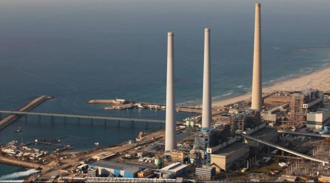 إسرائيل تدرس توليد 20% من الكهرباء بالطاقة الذرية