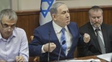 نتنياهو يحاول ترسيخ حكمه: تأسيس حزب يمين وضم هرتسوغ لحكومته