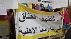 خيمة الاعتصام بنتسيرت عيليت: احتشاد العشرات لليوم الثاني