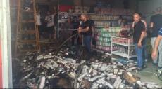 جت المثلث: ألسنة النيران تلتهم محتويات متجر