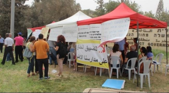 """الناصرة: مخيم """"أعطوا المدارس الأهلية حقوقها"""""""