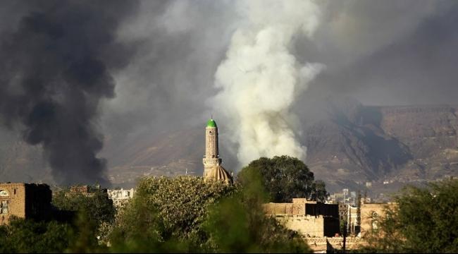 مقتل 28 يمنيا في قصف متبادل بين التحالف والحوثيين