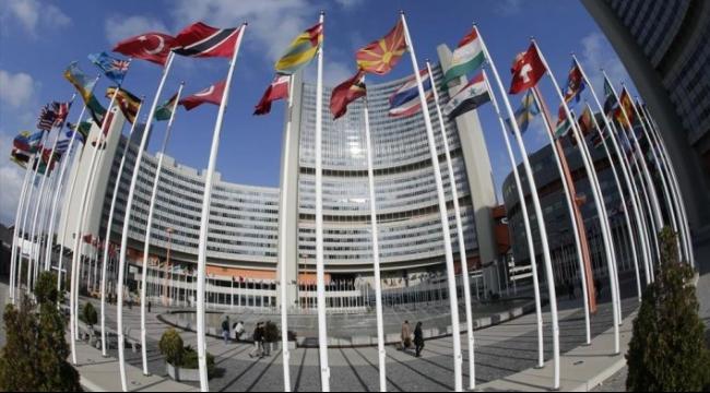 قرار: العلم الفلسطيني فوق مقر الأمم المتحدة