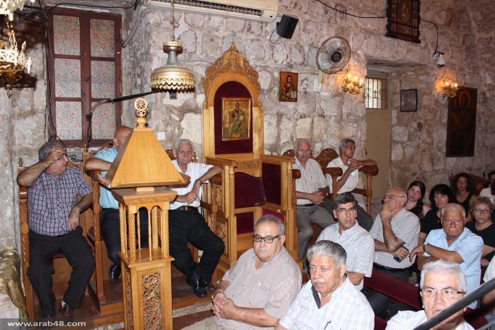 كفرياسيف: قداس وجناز الأربعين لروح الراحل أكرم فرح