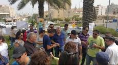 حيفا: وقفة احتجاج تضامنا مع المدارس الأهلية