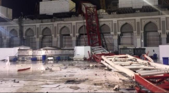 87 قتيلا ونحو 184 مصابا بسقوط رافعة في الحرم المكي