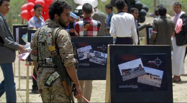اليمن: مفاوضات تبدأ الأسبوع المقبل لتطبيق قرارات الأمم المتحدة