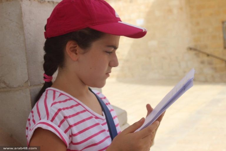 الناصرة : مبادرة لنشر أزمة المدارس الأهليّة للسائحين