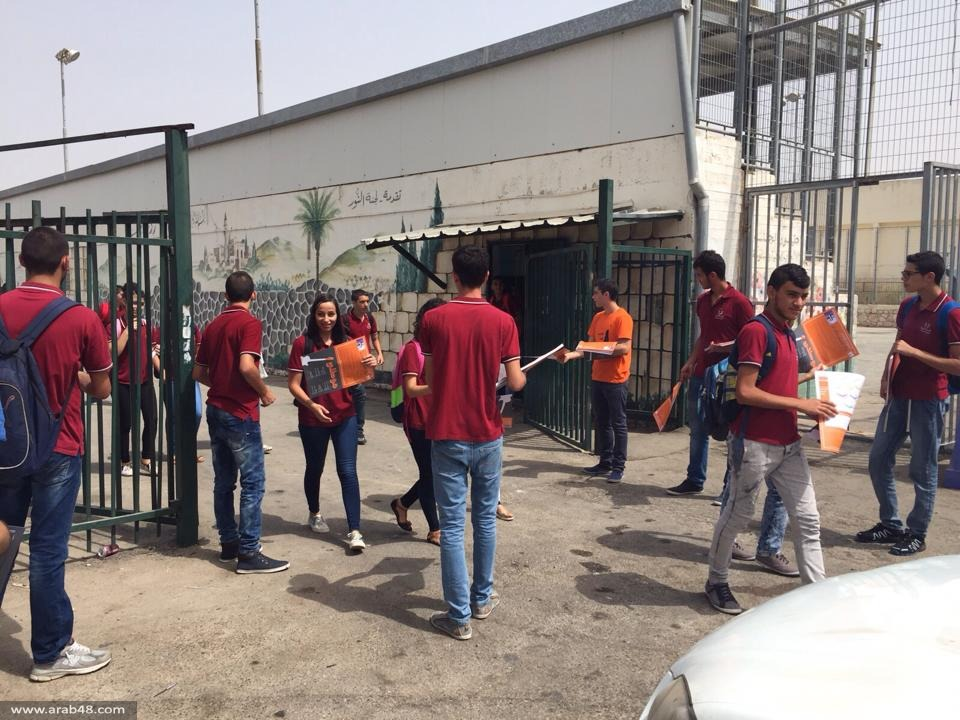 اتحاد الشباب يكثف حملته ضد الخدمة المدنيّة في المدارس