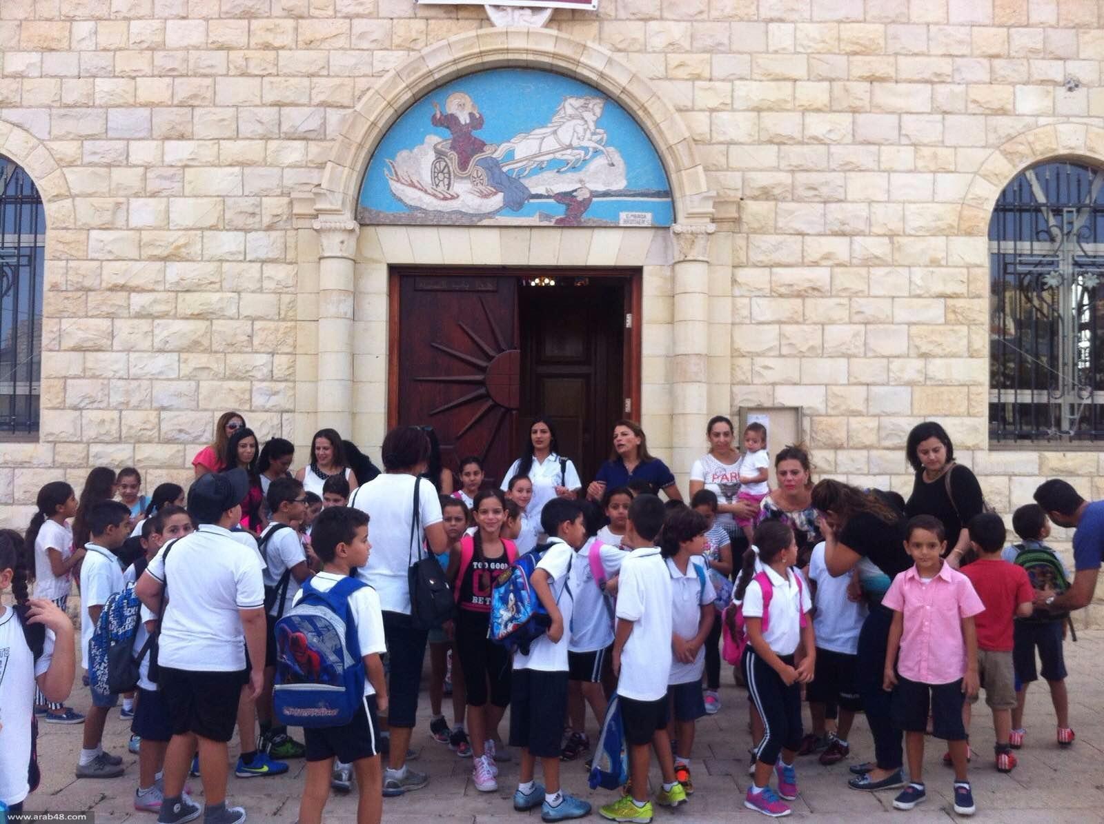 حيفا: برامج لا منهجيّة للطلاب خلال الإضراب