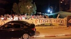 أزمة المدارس الأهلية: تظاهرة في الناصرة وخيمة اعتصام بحيفا