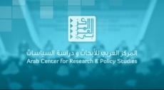 جديد المكتبة: هايدغر في الفكر العربي وحفريات سيبويه المعتزلي